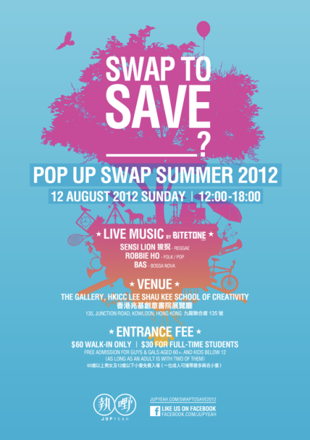 SWAP TO SAVE